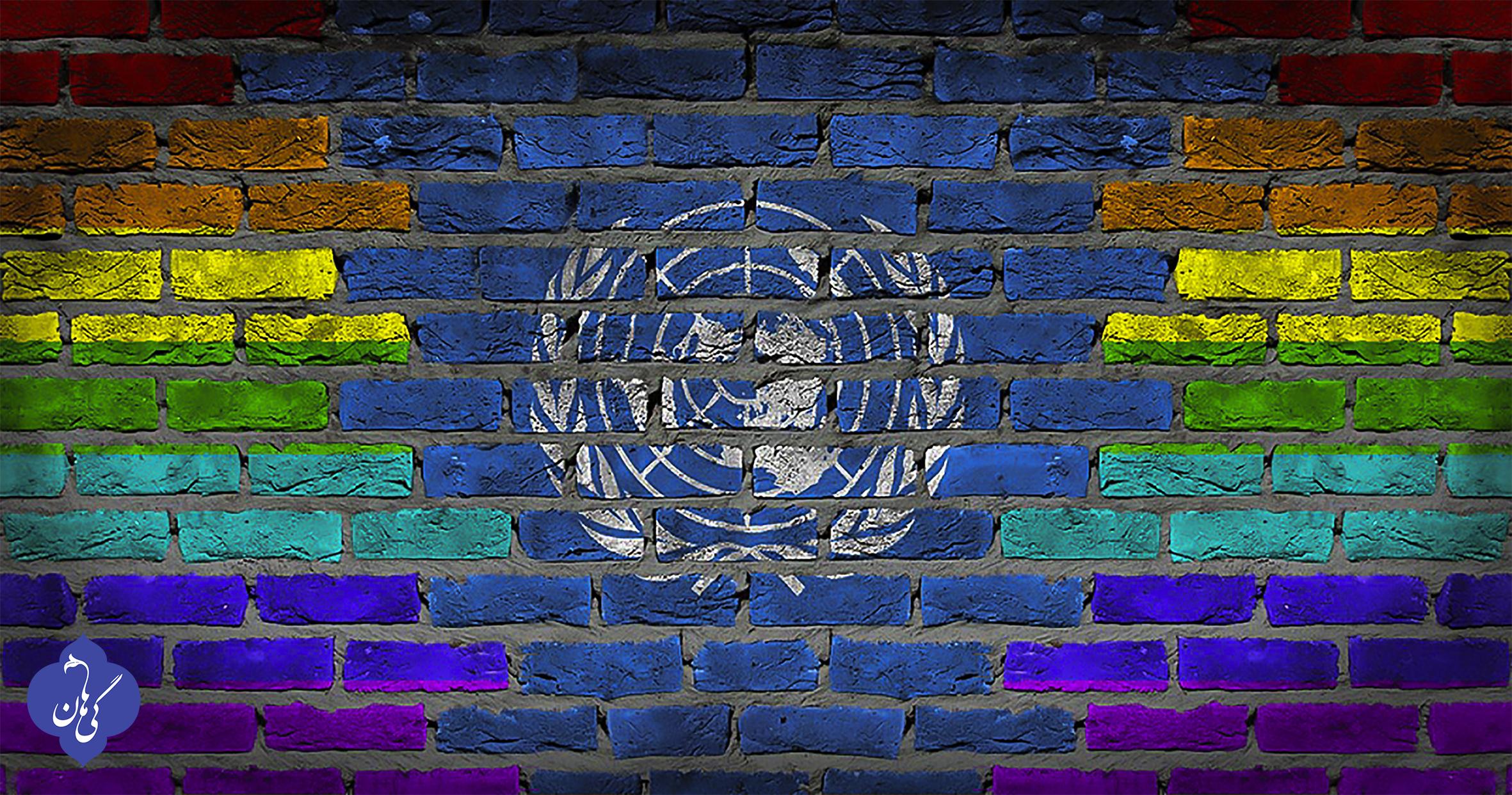 حقوق بشردگرباشان