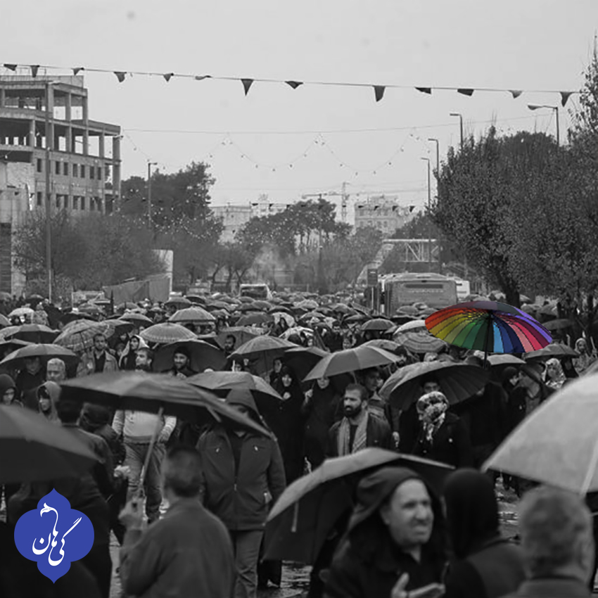 دگرباشان ایرانی  دربرابر طوفان فرهنگ سازی